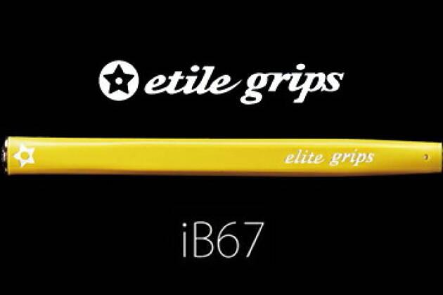 エリートのパターグリップ iB67!