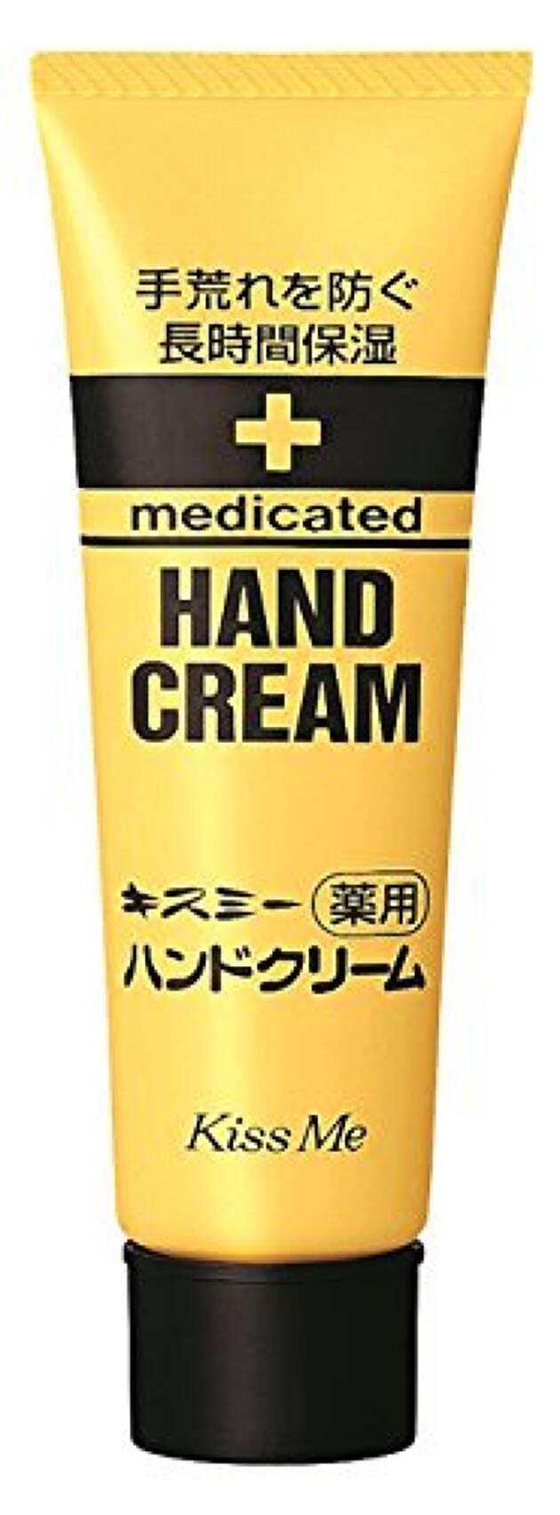 キスミー 薬用シリーズ 薬用ハンドクリーム