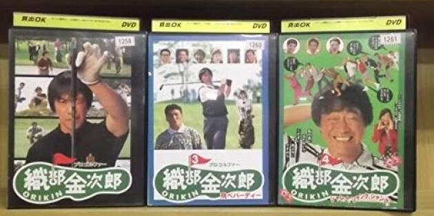 プロゴルファー 織部金次郎