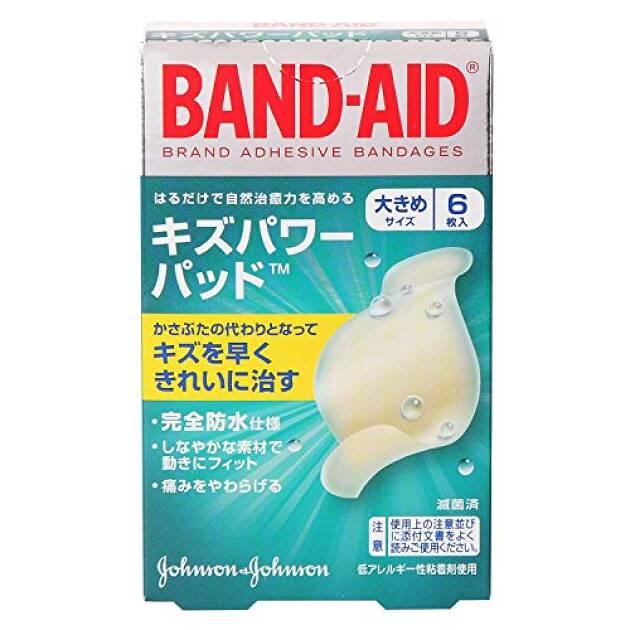 BAND-AID キズパワーパッド