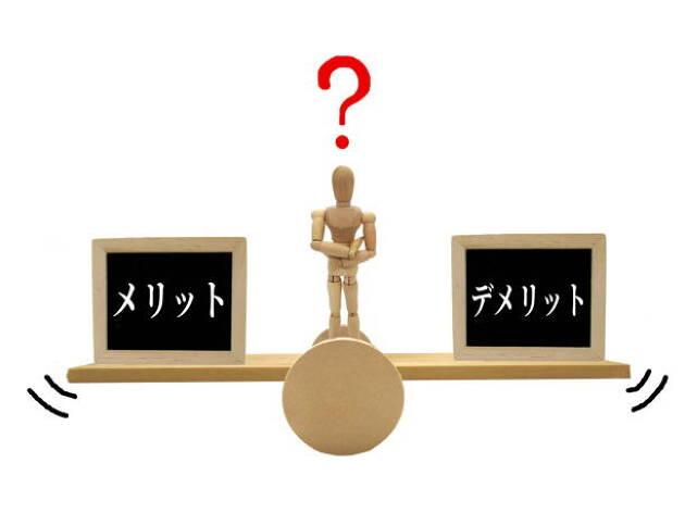 スポンサー契約、所属契約における企業側のメリットは?