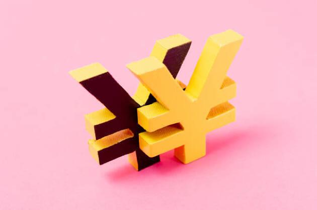 会員権購入では、購入可能な価格帯から選定する!