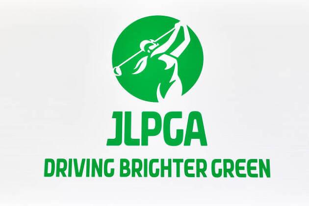 2020年のJLPGAプロテストは2021年3月以降に延期