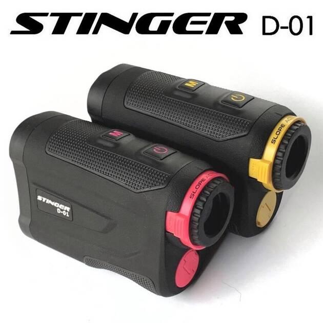 5位 スティンガー D-01