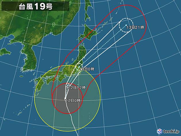 大会期間中にまた台風19号の直撃を受けて、2日間に短縮される大荒れの大会になりました!