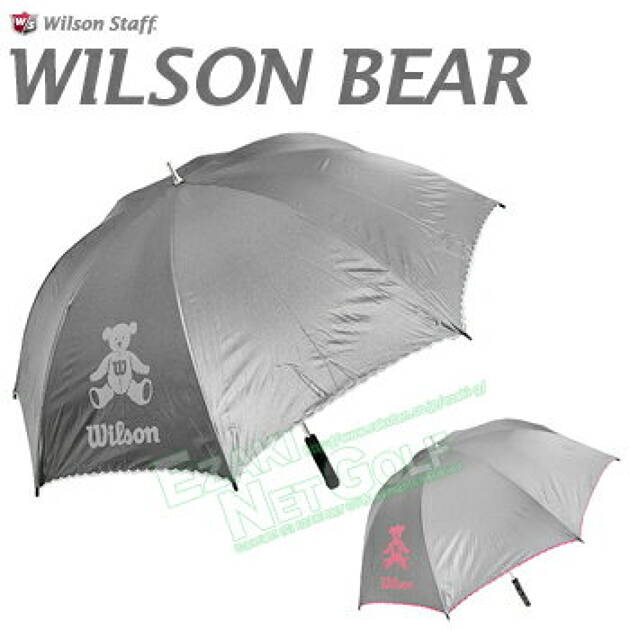 クマがかわいいウィルソンベアの軽量ベアアンブレラ