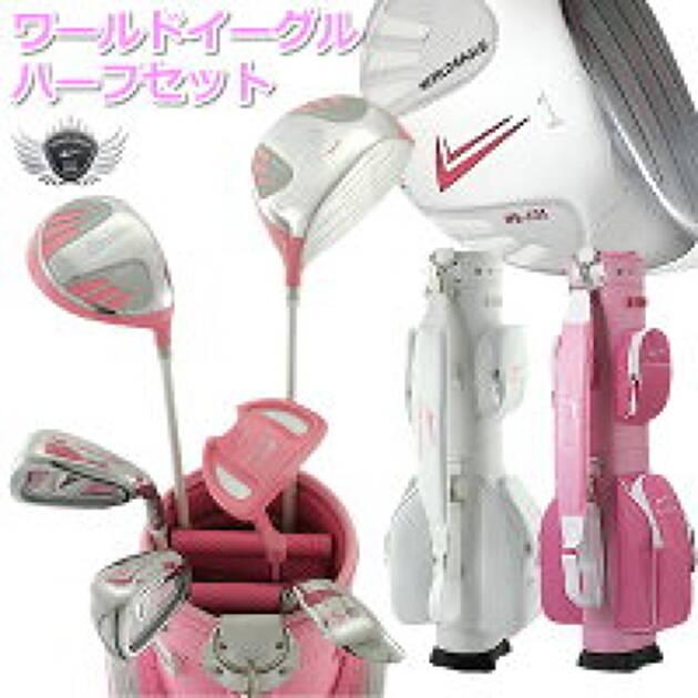 覚えておきたい中級ゴルフ女子ゴルフクラブ選びの特徴
