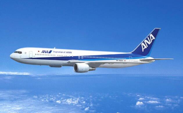 ANAにご搭乗の際にぜひお楽しみください!